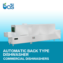 BS2600B Flight type dishwasher with dryer