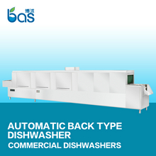 flight type dishwasher with dryer BS5600B