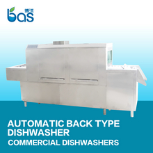 BS3600A flight type dishwasher